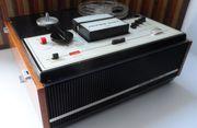 Магнитофон бобинный ''ЯУЗА-207'' винтажный 1979 г.в.